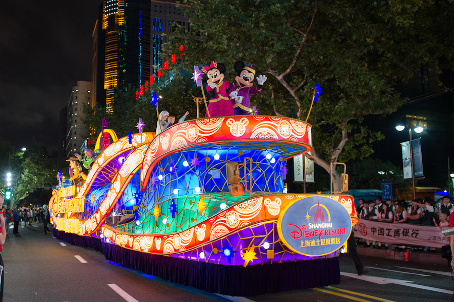 Disney World Parade Float